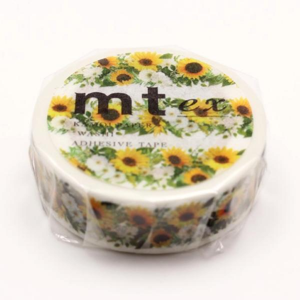 Washi Tape - Sunflower