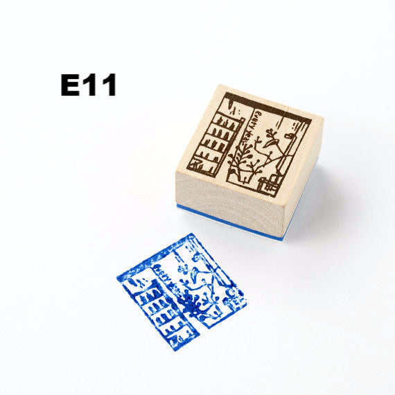 Discontinued Chamil Garden Rubber Stamp - Hours
