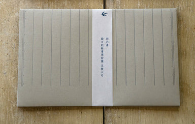 Discontinued Letterpress Lined Envelopes 45502-01