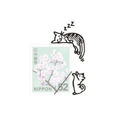 Mail Rubber Stamp - Sleeping Cat