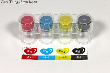 Soramame Stamp Ink - Modern