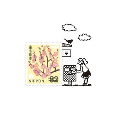 Mail Rubber Stamp - Send More Mail