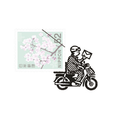 Mail Rubber Stamp - You've Got Mail
