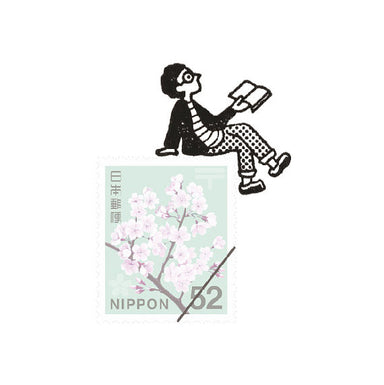 Mail Rubber Stamp - Reading Book