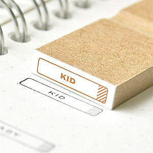 Kid Planner Rubber Stamp