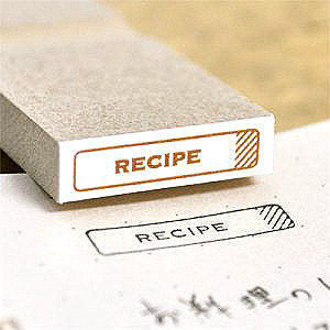 Index Planner Rubber Stamp - Recipe