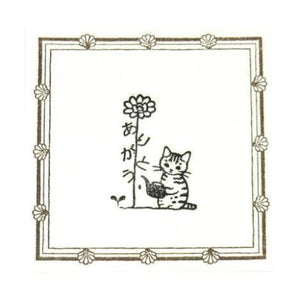 "Cute Pottering Cat ""Arigatou"" or Thank You rubber stamp great for your letters and craft project.  Available at Cute Things from Japan."