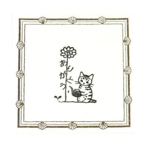 Pottering cat rubber stamp thank you cute things from japan cute pottering cat arigatou or thank you rubber stamp great for your letters and expocarfo Images