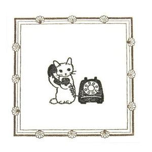 Cute Pottering Cat calling rubber stamp great for your letters and craft project.  Available at Cute Things from Japan.