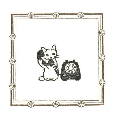 Pottering Cat Rubber Stamp -  Calling