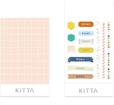 KITTA Stickers - Text
