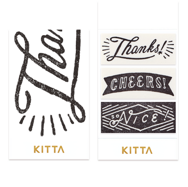KITTA Stickers - Message W001