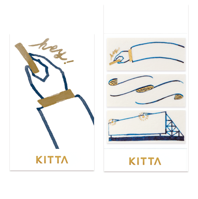 KITTA Stickers - Frame