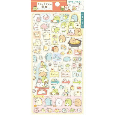 Sumikkogurashi Stickers - Encyclopedia