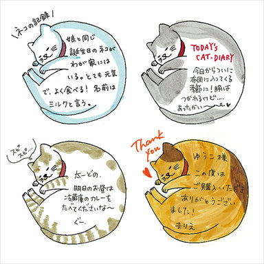 Self-inked Planner Stamp - Cat Memo