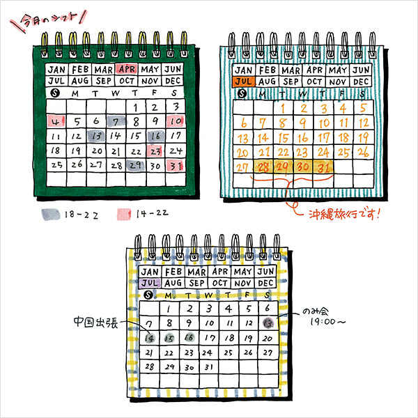 scheduler diary and for designers,cool japan Kanji,Matsuba Japanese Rubber Stamp for Filofax,PostCard,tiny stamp,planner,Calendar