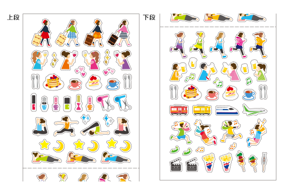 Planner Stickers - Daily
