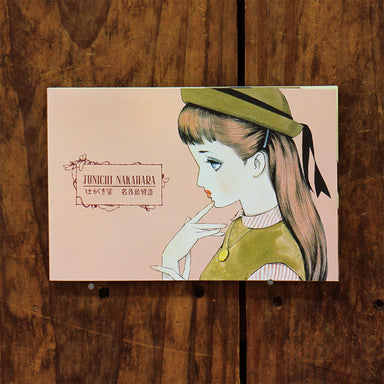 Postcard Set - Anne