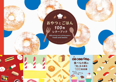 100 Paper Pad - Sweets & Food