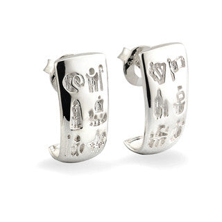 History of Ireland Sterling Silver Stud Earrings - Hibernian Gifts