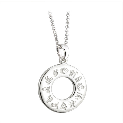 History of Ireland Sterling Silver Doughnut Pendant - Hibernian Gifts