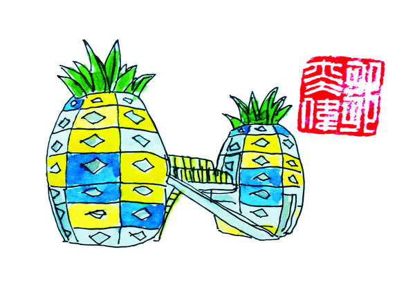 Pineapple Playground Print