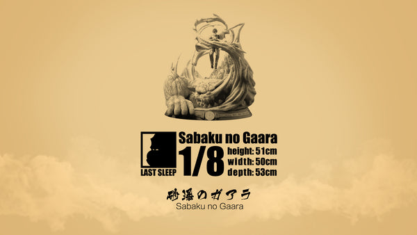 Naruto Shippuden Last Sleep No. 3 Sabaku no Gaara Resin Statue