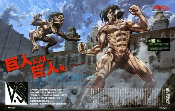 Attack On Titan AForce Eren Yeager/Jaeger Titan Resin Statue