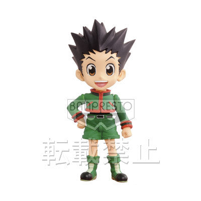 Hunter x Hunter J Stars WCF Vol 1 Gon Freecss