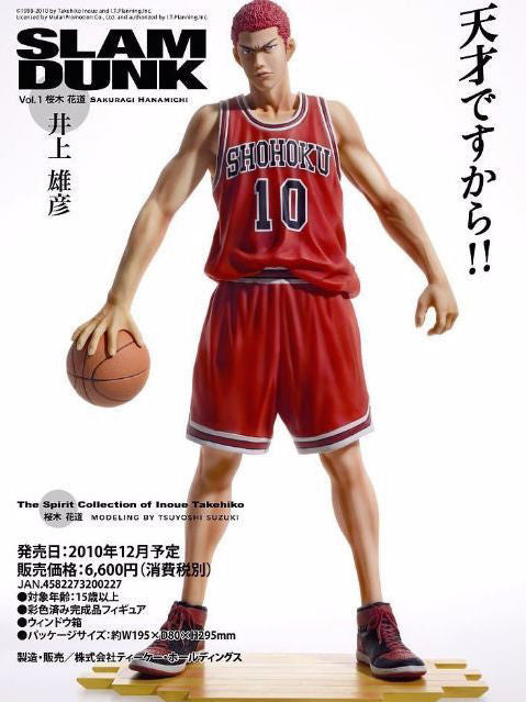Slam Dunk The Spirit Collection of Inoue Takehiko Vol. 2 Sakuragi Hanamichi