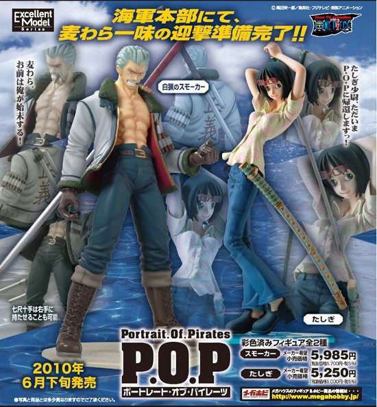 One Piece P.O.P Neo Smoker