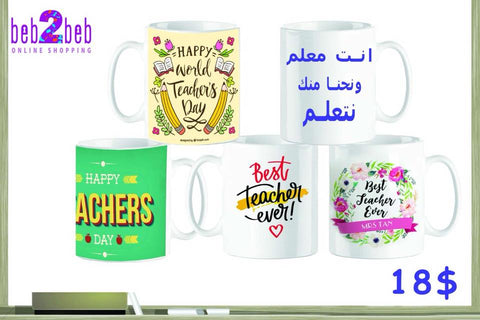 Offer Five Mugs for Teacher's Day