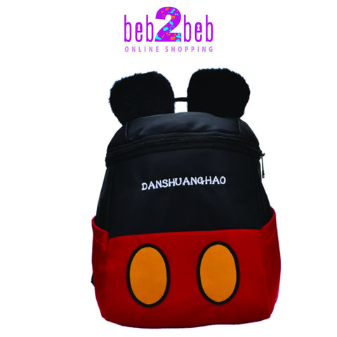 Cute Kids Backpack