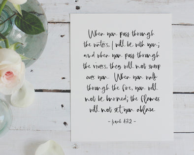 Isaiah 43:2 | When You Pass Through The Waters | I Will Be With You | Christian Printables | Bible Verse Wall Art | Christian Gifts | Scripture Decor | Wondrous Works | Etsy | Black and White