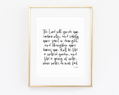 Christian Gifts | Christian Wall Art | Isaiah 58:11 | [theme] | [occasion]  | [colour] |