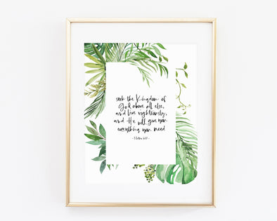 Christian Gifts | Christian Wall Art | Matthew 6:33 | [theme] | [occasion]  | [colour] |