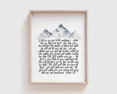 Christian Gifts | Christian Wall Art | Psalm 121 | [theme] | [occasion]  | [colour] |