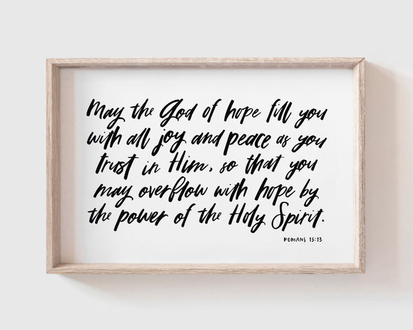 Christian Wall Art | Christian Gifts | Romans 15:13 | The God Of Hope