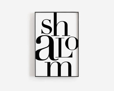 Shalom | Christian Printables | Bible Verse Wall Art | Christian Gifts | Scripture Decor | Wondrous Works | Etsy | Black and White | 24 x 36 | Abstract | Minimalist | Minimal