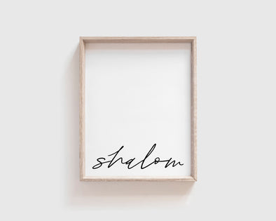 Christian Gifts | Christian Wall Art | Shalom | [theme] | [occasion]  | [colour] |