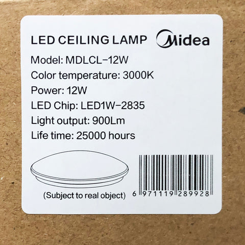 LED Ceiling Light - 12W - Asters Maldives