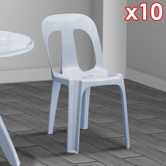10-Pcs Chair Bundle (Mvr 123/Pc) - Asters Maldives