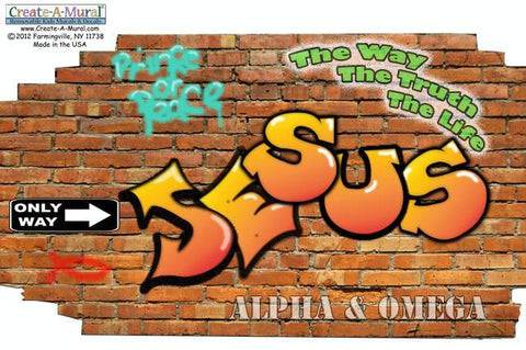 Jesus Graffiti Brickwall Mural - Kids Room Mural Wall Decals