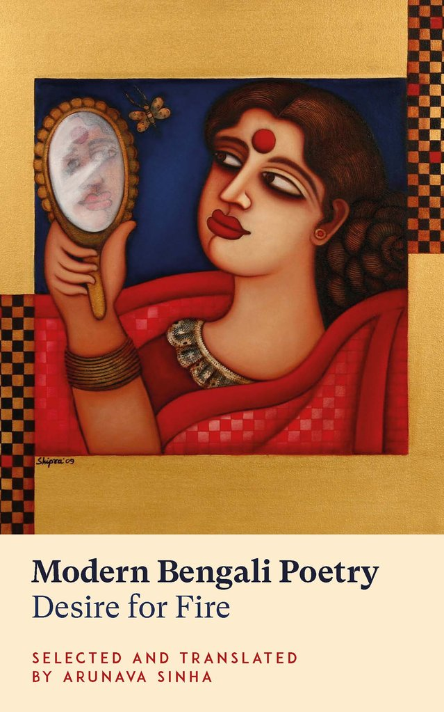 Natalie Ann Holborow Reviews Modern Bengali Poetry