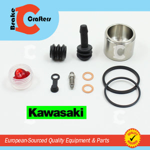 1988 - 1989 KAWASAKI EL250B ELIMINATOR - FRONT BRAKE CALIPER NEW SEAL & STAINLESS STEEL PISTON KIT