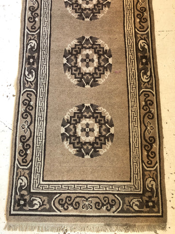 "6'3""x 3' Beautiful Asian Medallion Rug"
