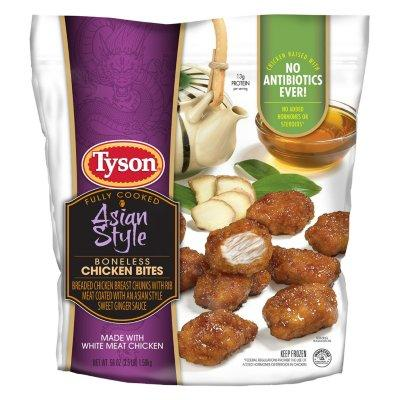 Tyson Asian Style Boneless Chicken Bites (3.5 lbs.)