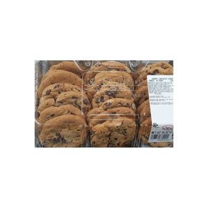 Kosher Chocolate Chunk Cookies 2.25 LBS