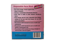 Disposable Face Mask 4-ply for Children