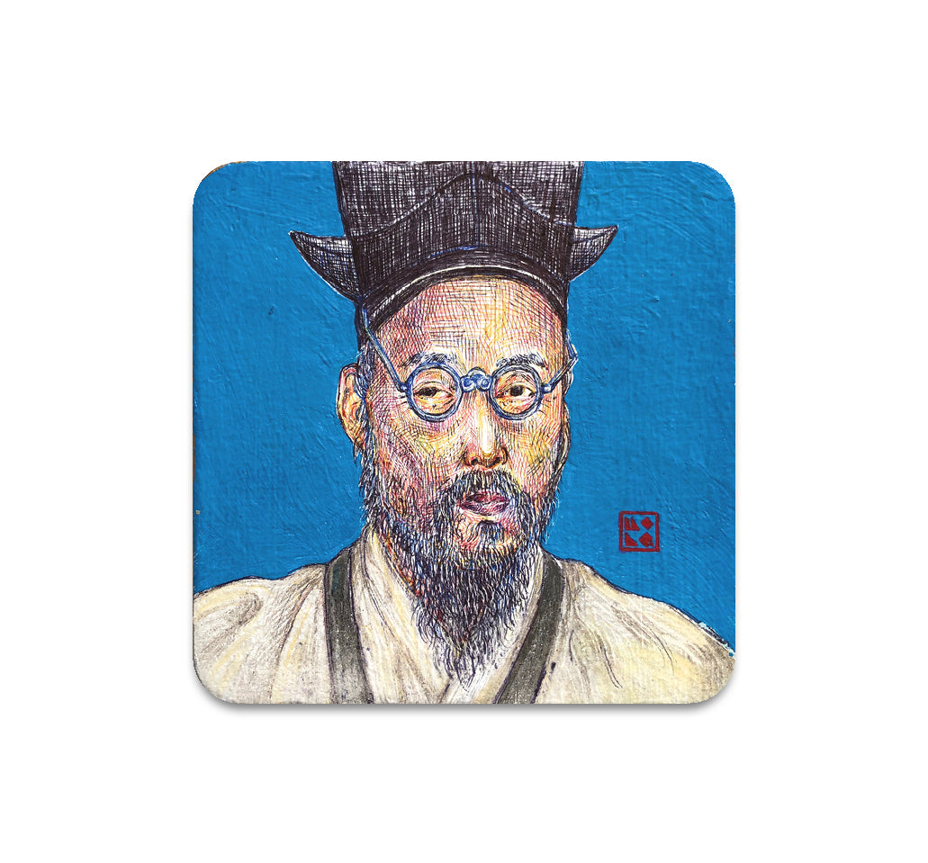 Kyoosang Choi - Mr. C Coaster